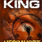 Stephen King: Nespavost
